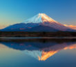 mount fuji japan over lake ashi